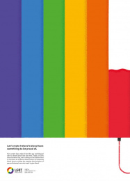 LGBT Ireland: End Blood Discrimination Print Ad by The Public House