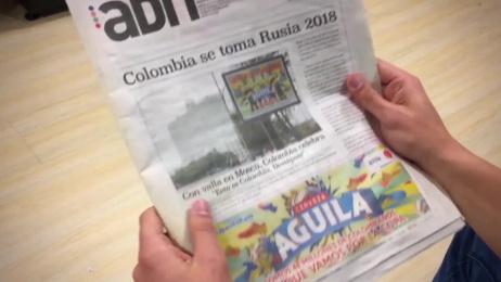Aguila: La Valla Inmigrante Outdoor Advert by MullenLowe SSP3 Bogota