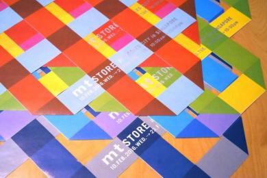 Kamoi Kakoshi: Mt Ex Singapore, 8 Design & Branding by Iyamadesign Inc.