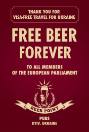 Pub Beer Point: Free Beer for Euro MPs, 1 Print Ad by Kinograf Kiev