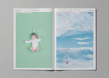 Pocky THE GIFT: Pocky THE GIFT, 16 Print Ad by Dentsu Inc. Tokyo, ENGINE FILM Tokyo