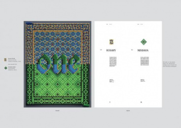 Interreligious Council In Bosnia & Herzegovina: Interreligious Council In Bosnia & Herzegovina Print Ad by Y&R Dubai