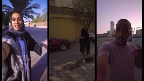 Saudi Telecom Company/ STC: Um Ali Film by J. Walter Thompson Riyadh, Telfaz 11