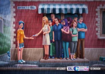 Orbit: Rain Print Ad by BBDO CA Almaty