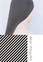 Dear Mayuko: Dear Mayuko, 10 Design & Branding by Nippon Design Center