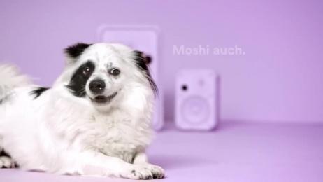 Spotify: Moshi Film by Neverest, Serviceplan Munich