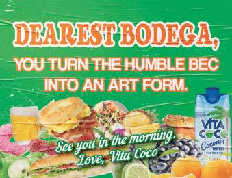 Vita Coco: Dear Bodega Love Letter, 2 Print Ad by Interesting Development / New York