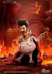 91 Radio Rock: Elvis Print Ad by Heads Propaganda