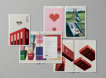 Pocky THE GIFT: Pocky THE GIFT, 2 Print Ad by Dentsu Inc. Tokyo, ENGINE FILM Tokyo