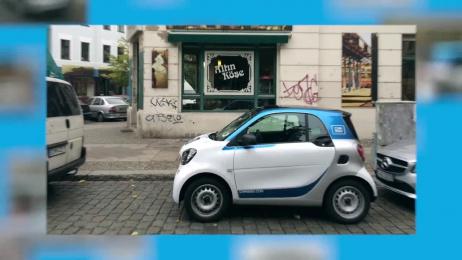 CAR2GO: The Car2go Cameo Digital Advert by TBWA\ Dusseldorf, The Marmalade