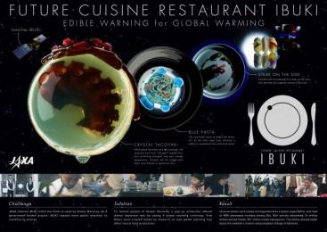 JAXA: Case study Film by ADK Asatsu-DK Tokyo