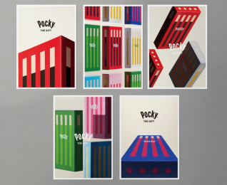 Pocky THE GIFT: Pocky THE GIFT, 1 Print Ad by Dentsu Inc. Tokyo, ENGINE FILM Tokyo