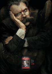 L&PM Books: Nietzsche Print Ad by Africa Sao Paulo