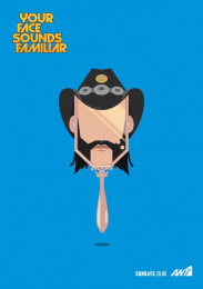 ANT1 TV: Lemmy Print Ad by Frank and Fame
