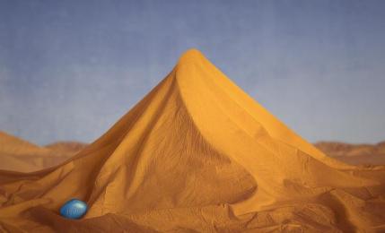 Viagra: Mountain, 2 Print Ad by DDB Cairo