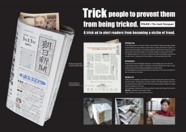 Anti Money Transfer Fraud: TRICK TO PREVENT Print Ad by ADK Asatsu-DK Tokyo