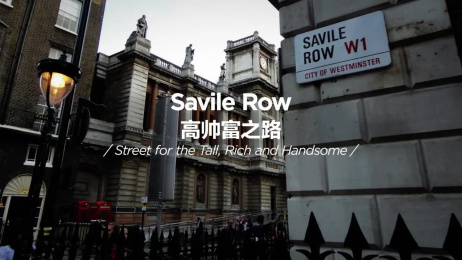 Visitbritain: Great Chinese Names For Great Britain [video] Digital Advert by Ogilvy & Mather Beijing
