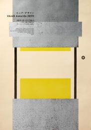 Yoshida Hideo Memorial Foundation: Pure Design, 3 Print Ad by Dentsu Inc. Tokyo