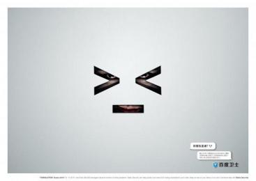 Baidu.com: Crazy Print Ad by Y&R Shanghai