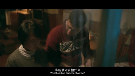 Lays: In Pursuit Film by Civilization China