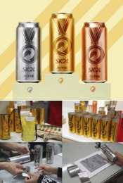 Skol: Skol Beer tastes like Olympic Victory Direct marketing by F/Nazca Saatchi & Saatchi Sao Paulo