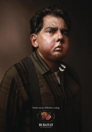 Steakhouse Rubaiyat: Tender Meat, 3 Print Ad by Lew'Lara\TBWA Sao Paulo