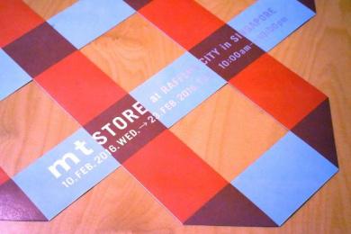 Kamoi Kakoshi: Mt Ex Singapore, 6 Design & Branding by Iyamadesign Inc.