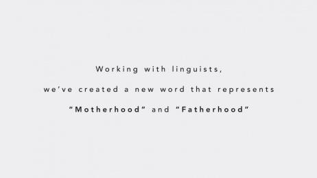 Babyshop: Rename Parenthood Film by Fortune Promoseven Dubai