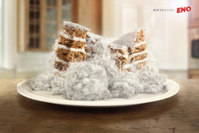 Eno: CAKE IMPLOSION Print Ad by Ogilvy Sao Paulo