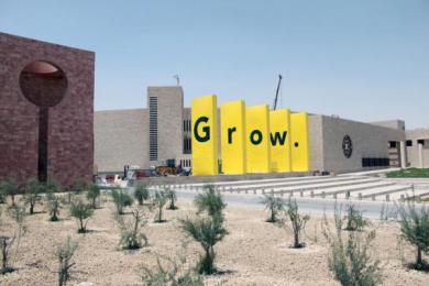 Qatar Foundation: GROW Outdoor Advert by TBWA\RAAD Abu Dhabi