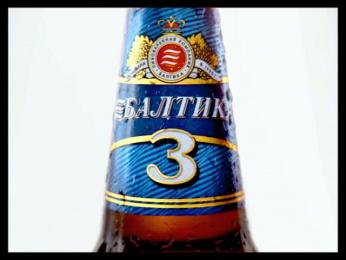 Балтика №3: Свежее пиво Film by Great Advertising Group