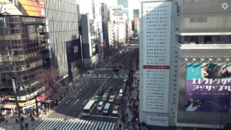 Yahoo!: It Was This High [case video] Outdoor Advert by AOI Pro., Hakuhodo Kettle Tokyo