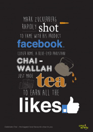 Chai Break: Facebook Print Ad by Monkey Wrench
