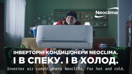 Neoclima: Weather fighters, 2 Film by GRAPE Ukraine