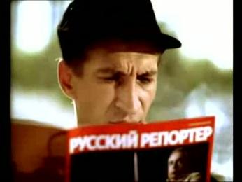 """Русский репортер: Вот для чего мы работаем (""""Муха"""") Film by Znamenka"""