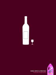 Vanish: Wine Print Ad by Euro Rscg Sao Paulo