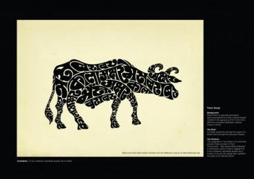 Read India Programme: HELP EDUCATE Print Ad by Lowe Lintas Mumbai