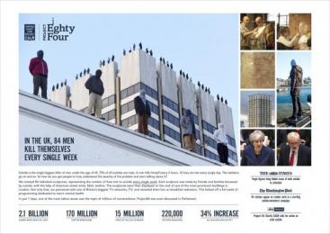 Calm - Campaign Against Living Miserably: Campaign Against Living Miserably (CALM) Ambient Advert by adam&eveDDB London
