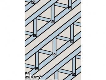 Yoshida Hideo Memorial Foundation: Iron Mind 3 Print Ad by Dentsu Inc. Tokyo