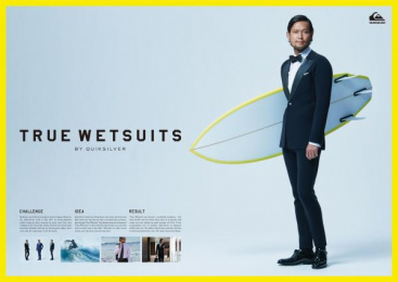 Quiksilver: True Wetsuits Print Ad by TBWA\Hakuhodo Tokyo