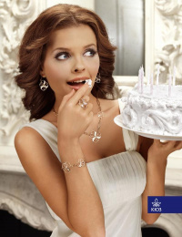 Kiev Jewellery Factory: Cake Print Ad by Kinograf Kiev