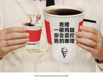 Kentucky Fried Chicken (KFC): Colonel's Coffee [image] 3 Print Ad by Wieden + Kennedy Shanghai