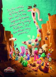 Play-doh: Emerging Species [alternative version] Print Ad by DDB Paris