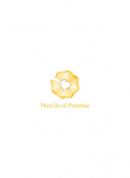 Pencils of Promise: Pencils of Promise, 1 Design & Branding by Texas A&M University at Commerce / Lancaster
