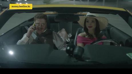 Beeline: Ford's Car Film by FCB Almaty