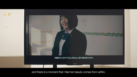 Dove: Real Beauty ID Film by Adk Tokyo