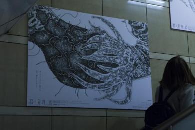 Meiji: Exhibition, 8 Outdoor Advert by Dentsu Inc. Tokyo