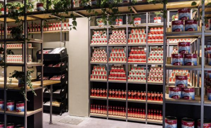 Mutti: Mutti Special Edition for Fico Eataly World, 1 Design & Branding by Auge