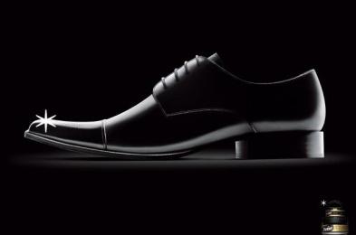 Nugget Shoe Polish: Male Shoe Print Ad by Euro Rscg Sao Paulo