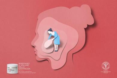 Farmacisti Preparatori: Youth Print Ad by J. Walter Thompson Milan